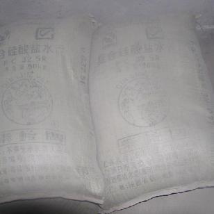 普通硅酸盐水泥抗渗性好图片