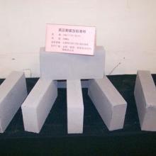 供应陕西加气混凝土砖/陕西加气混凝土砖价格/陕西加气混凝土砖出厂价图片
