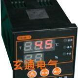 供应智能型温湿度控制