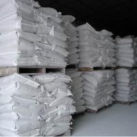 供应新疆PVC管材专用活性碳酸钙1250目型号DT-H石家庄东泰钙业