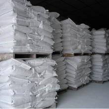 供应延庆县轻质活性碳酸钙