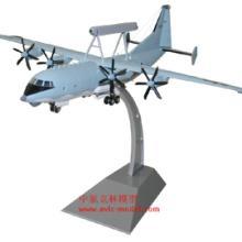 供应仿真KJ200预警机模型
