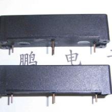 供应高压干簧继电器GRL-2401