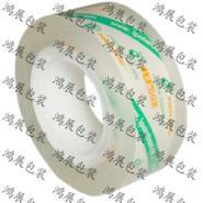 供应郑州出口专用透明胶带厂家/电话郑州出口专用牛皮纸胶带厂家