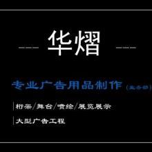 供应郑州音响设备出租郑州音箱设备出租-演出用品出租