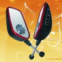 供应摩托车车载MP3/后视镜MP3/MP3后视镜/电动车后视镜音响