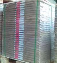 供应白板纸韩国韩松(灰底)250-450克