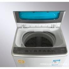 6.2公斤投币洗衣机 投币洗衣机 校园投币洗衣机 投币式洗衣机