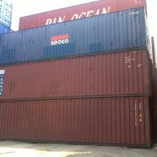 供应苏州旧集装箱出售/二手集装箱价格图片