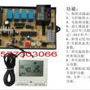 热泵热水器电脑板图片