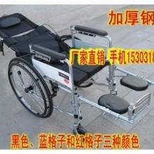 供应高靠背全躺轮椅350元包邮
