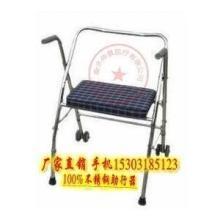 供应不锈钢助行器 两轮助步器 带轮 带座助行器 可折叠 拐杖 老人