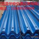 供应护栏板端头立柱柱帽-华安交通设施