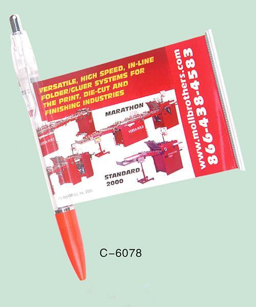 供应渭南广告笔笔记本制作 广告拉画笔 笔记本