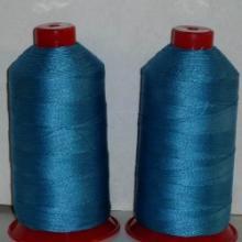 供应尼龙/涤纶缝纫线