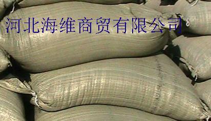 供应哪里有大量轮胎胶粉