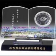 安徽周年庆典纪念品定做图片