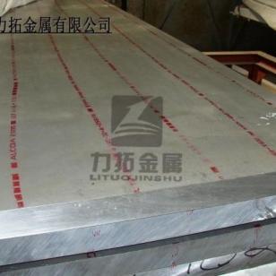1100各规格纯铝材1100纯铝图片