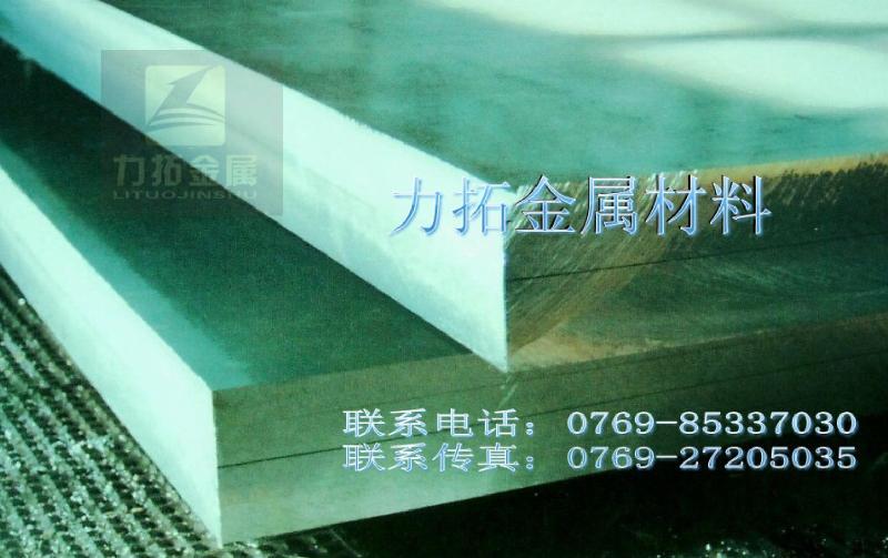供应力拓1060工业纯铝1060纯铝圆棒1060纯铝板