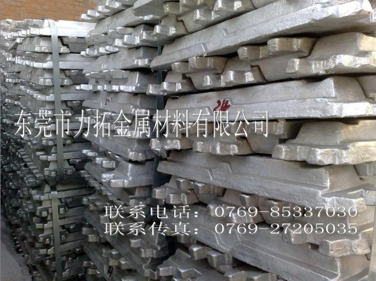 供应1100铝薄板1100铝厚板力拓1100铝板价格