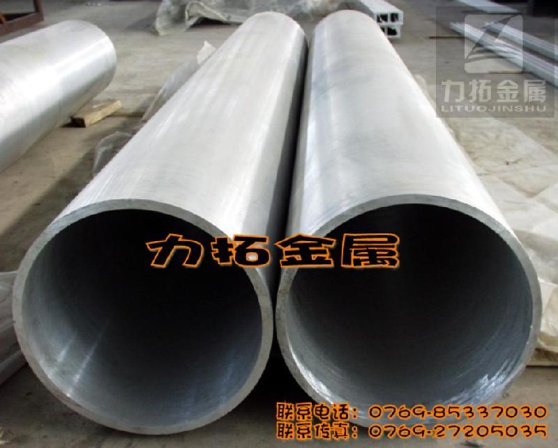 供应1060铝合金性能1060铝合金价格1060铝板棒