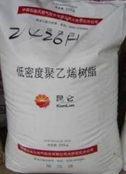供应LDPE大慶石化2426H