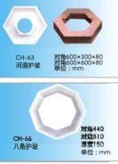 供应【商业】【信息】:高速公路护坡模具//六角护坡模具批发