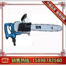 供应链锯 ZGS-450矿用链锯批发