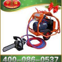 供应JYL-6/5000矿用液压链条锯,液压链条锯,金刚石锯 图片