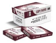 供应河南郑州供应各种品牌打印纸复印纸