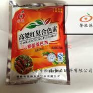 广东高粱红供应商图片