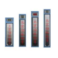 供應招警體能測試摸高器/電子縱跳摸高儀器/招警室內縱跳電子摸高器圖片