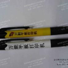 供应笔类打印机邯郸彩色打印机