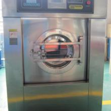 供应泰州洗涤机械生产厂家,泰州洗涤机械供货商,泰州洗涤机械报价