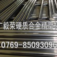 供应CD-KR466耐冲击钨钢棒钨钢精磨棒钨钢研磨棒东莞批发