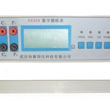 武汉恒新国仪供应数字式毫秒表仪器仪表厂家。图片