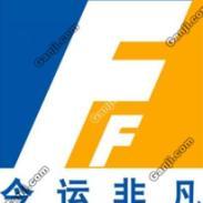 北京科技公司转让1000万图片