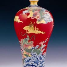 红官窑龙年瓷,红官窑龙年瓷花瓶,龙年花瓶,红官窑龙年瓷新款批发