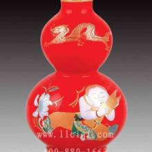 陕西醴陵花瓶,陕西醴陵花瓶批发,陕西醴陵花瓶专利,陕西醴陵花瓶,