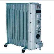 2000W防爆取暖器哪里有卖图片