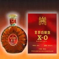 法国进口白兰地原瓶酒口_上海白兰地供应商_进口白兰地批发