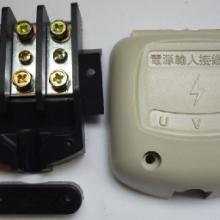 供应逆变焊机接线端子