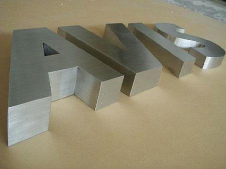 不锈钢字做法图片