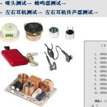供应CRY6125电声综合测试仪