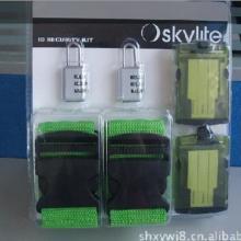 供应旅行带 行李带 PP带 箱包带 旅行带行李带PP带箱包带图片