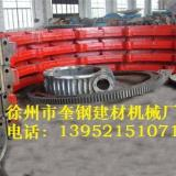 供应复合肥喷浆造粒干燥机大齿轮滚圈等配件-复合肥设备配件