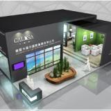 第十六届中国东西部投资与贸易洽谈会  展台设计搭建