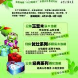 深圳彩页信纸印刷厂家报价