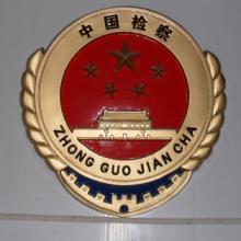 供应北京金属徽章设计厂家北京印刷徽章