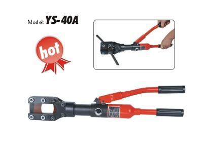 供应ys-40a 液压电缆剪图片